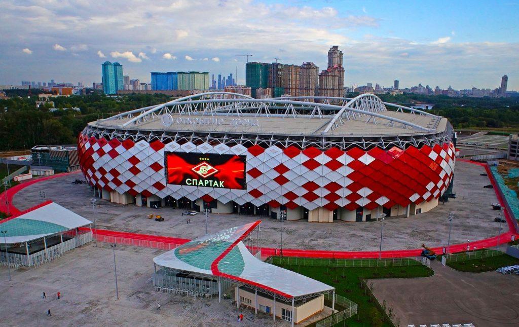 Стадион Спартака