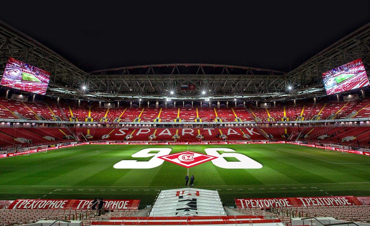 Футбольное поле стадиона Открытие Арена